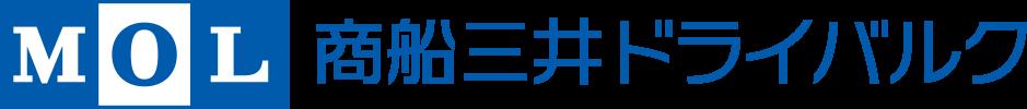 商船三井ドライバルク株式会社
